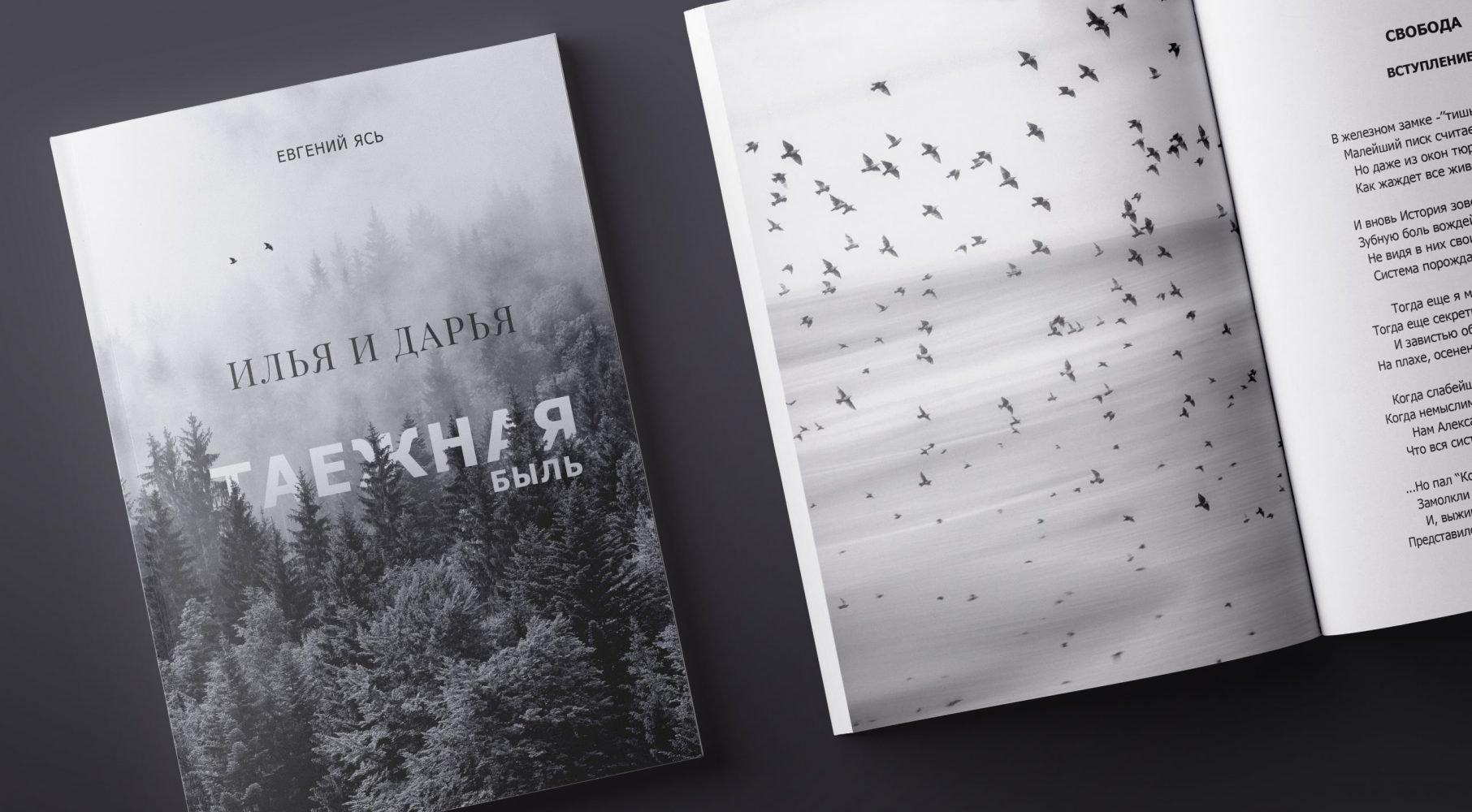 Книги и журналы изготовление и печать