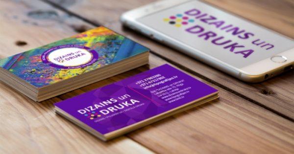 Визитные карточки — первый шаг к успеху вашего бизнеса!