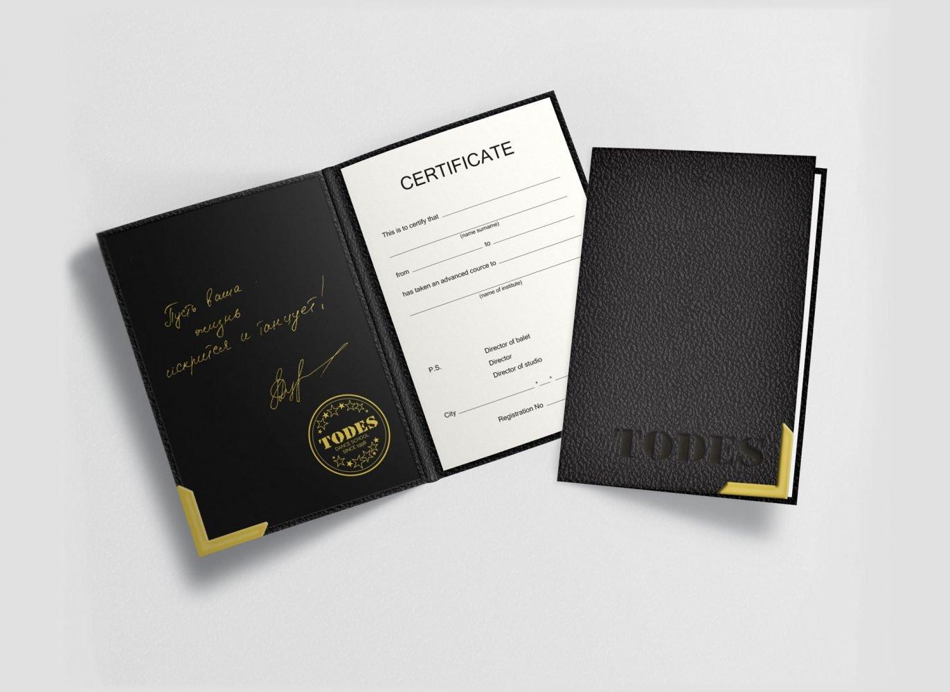 Diploma printing and designing